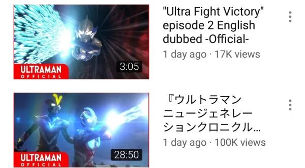 G Gundam, Mobile Fighter G Gundam, anime, mecha
