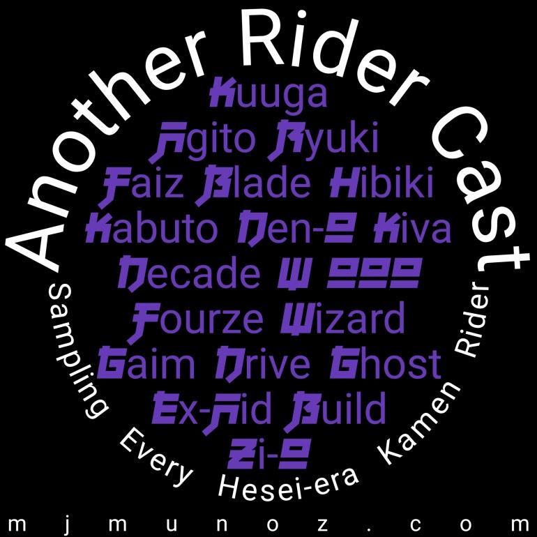 album, podcast, pod, gu, anothr rider cast, ride, kamen rider