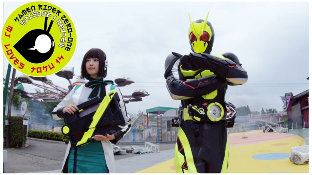 Kamen Rider Zero-One, Kamen Rider 01, Kamen Rider, Tokusatsu, MJ Loves Toku, Podcast, episode 1