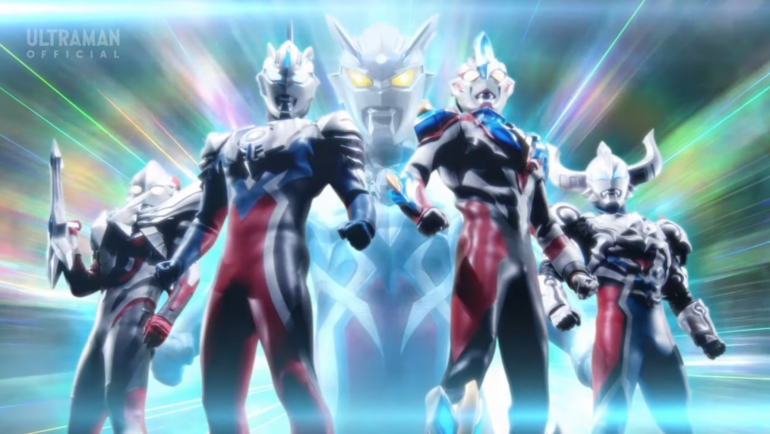 ultraman, ultra fight galaxy, tsubaraya productions