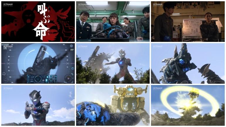 Ultraman Z, King Joe, Haruki, Yuko, Grigio Raiden, Kaiju, Ultraman, STORAGE, Ultraman, Going Ultra