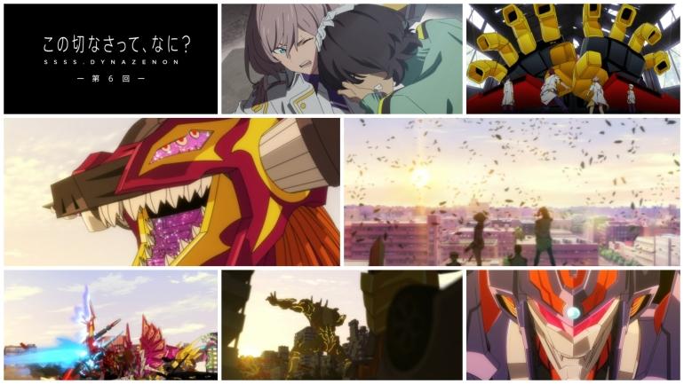 SSSS.Dynaenon, kaiju, dynazenon, 06, what is this pain?, Koyomi, Mujina, collage