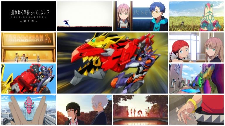 Henshin Inspection, Tokusatsu ,Henshin Hero, Tsubaraya Productions, SSSS.Dynazenon, Dynazenon, SSSS.Gridman, GridKnight, 8, What is this wavering emotion?