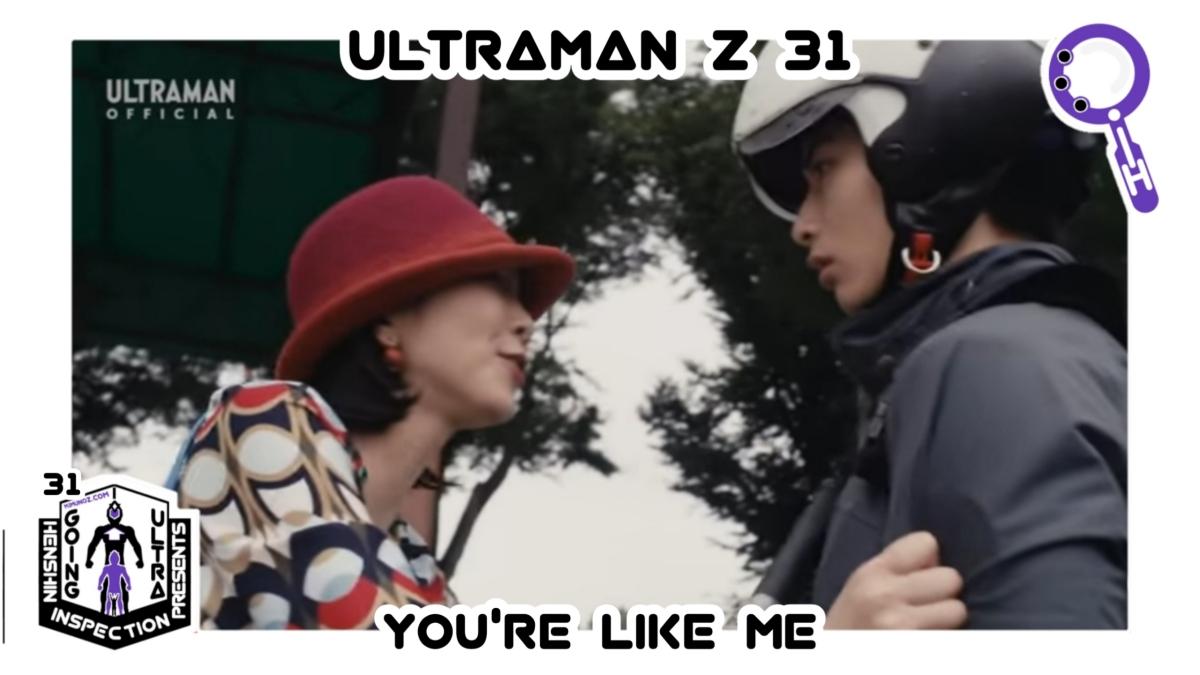 Tokusatsu, Ultraman, Tsubaraya Productions, Ultraman Z, Henshin Inspection, 18, Kerum, Kaori, Delta Rise Claw, Haruki