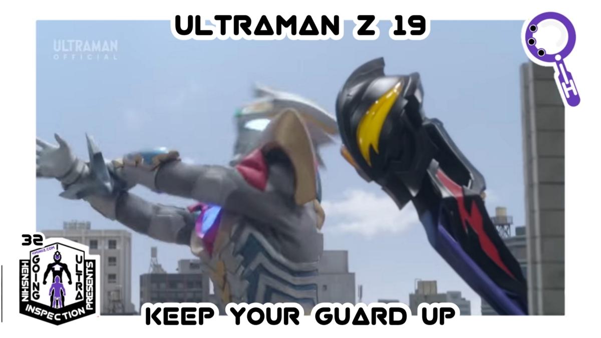 Tokusatsu, Ultraman, Tsubaraya Productions, Ultraman Z, Henshin Inspection, 19, Ace, Yapool, Baraba Hitman