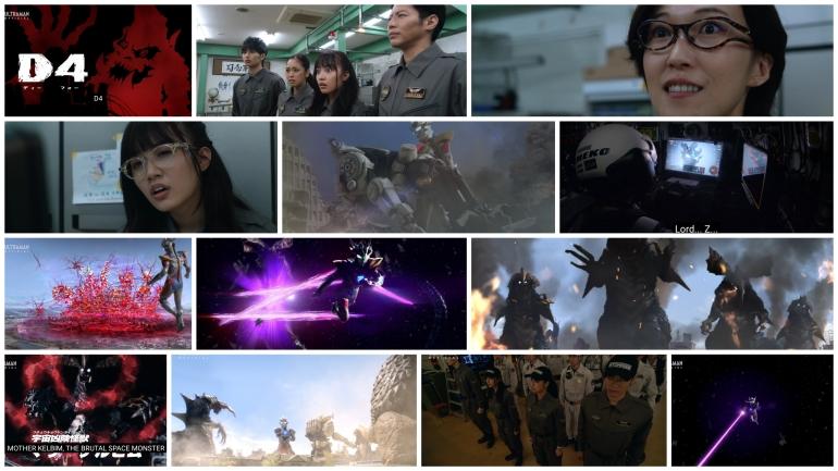 Tokusatsu, Ultraman, Tsubaraya Productions, Ultraman Z, Henshin Inspection, 21, D4, Kelbim, King Joe